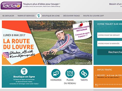 Ad AEP gara francese da 6,2 M con oltre 120 TVM